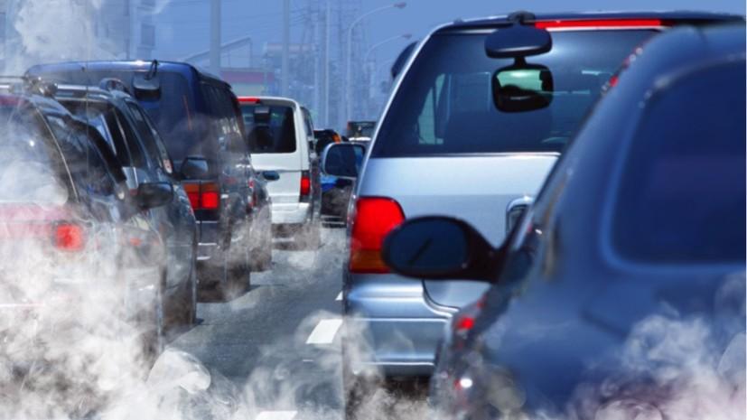 Topul țărilor din lume cu cel mai jos nivel de poluare a aerului. Moldova nu se numără printre acestea