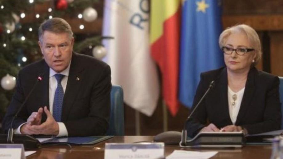 Lista secțiilor de votare deschise în Moldova pentru turul II al alegerilor prezidențiale din România