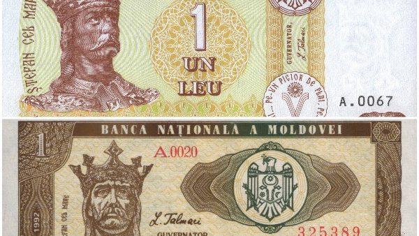 (foto) Astăzi leul moldovenesc împlinește 26 de ani. Cum arătau bancnotele la început și care este istoria acestora