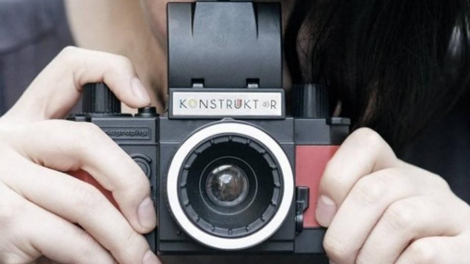 """Participă la concursul fotografic """"Cel mai activ promotor al culturii calității"""". Ce trebuie să faci"""