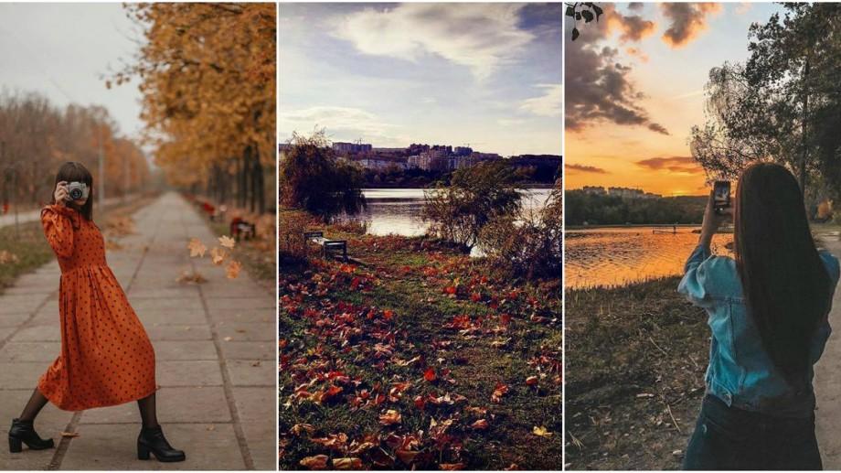 """(foto) Moldova, văzută prin filtrele de pe Instagram. Parcul """"La Izvor"""" – un loc prietenos, colorat și atractiv"""