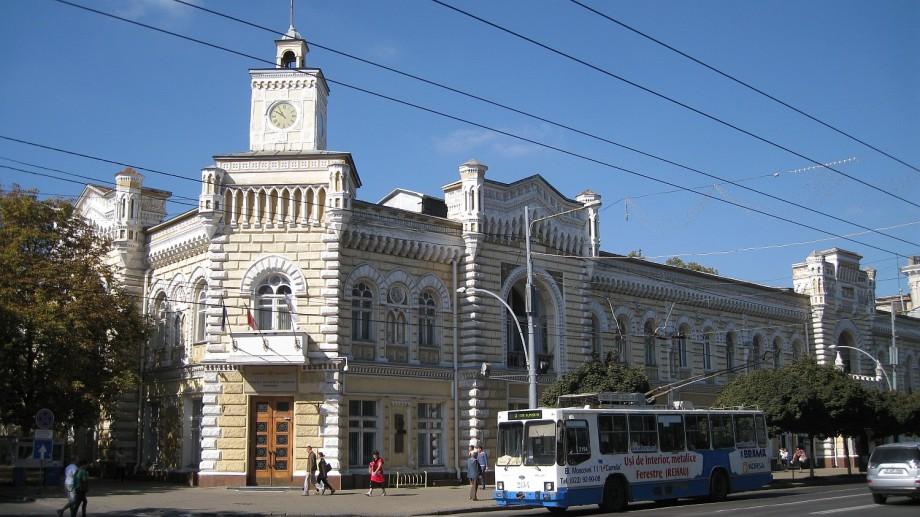 (video) Urmărește live ședința de constituire a Consiliului Municipal Chișinău