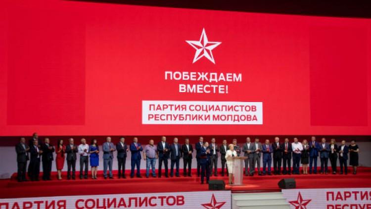 (doc) Urmărirea penală în dosarul finanțării PSRM din partea Federației Ruse va fi reluată