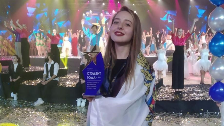 (foto) O tânără din Moldova a devenit studenta anului în Rusia. În finala concursului au ajuns peste 600 de tineri