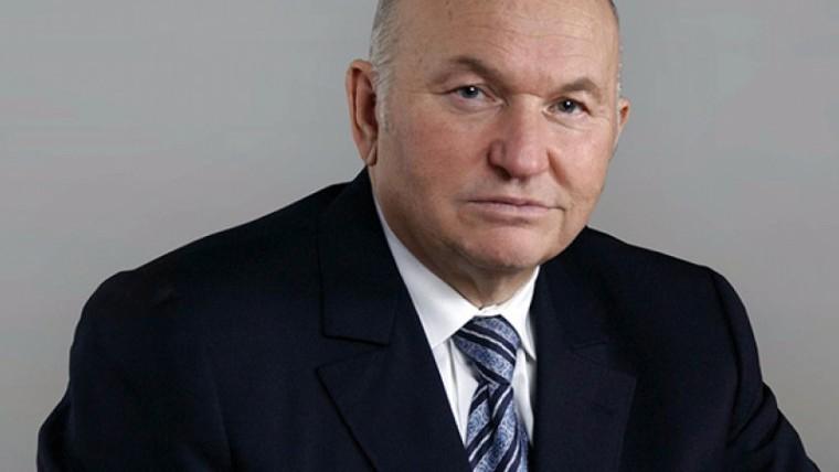A decedat ex-primarul Moscovei, Iurii Lujkov. Acesta se afla pe masa de operație