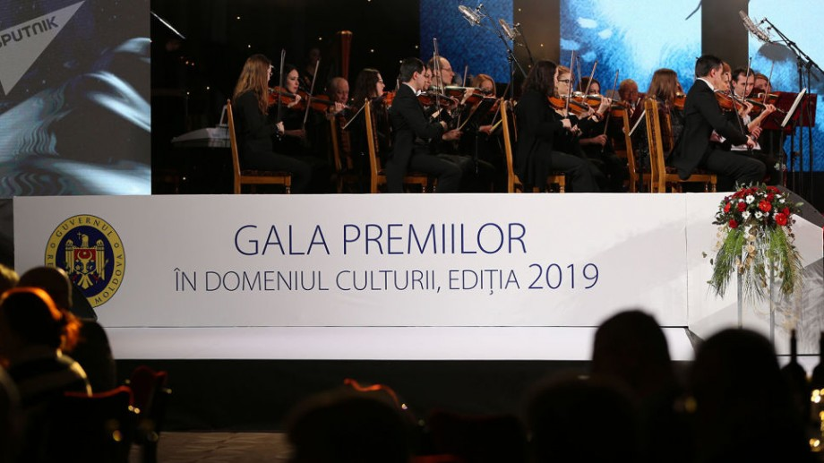 Premiile Ministerului Educației, Culturii și Cercetării în domeniul culturii. Cum poți depune dosarul