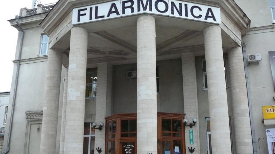 """Agenda concertelor pentru luna decembrie 2019 la Filarmonica Națională """"Serghei Lunchevici"""""""