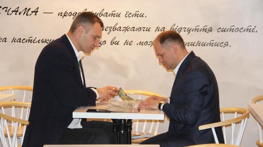 """Ceban: """"Acordul de cooperare dintre Chișinău și Kiev, care de mult timp nu mai este funcțional, va fi actualizat în curând"""""""
