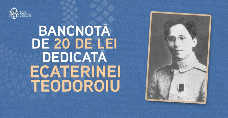 În 2020, Banca Națională a României va emite prima bancnotă care va celebra o personalitate feminină