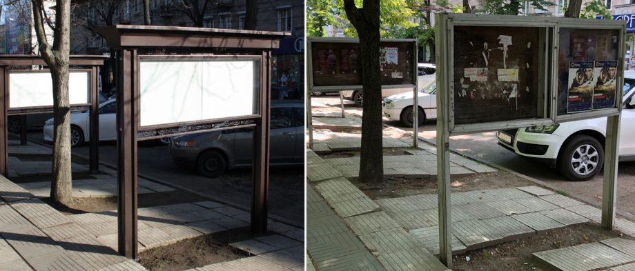 """(foto) Cu ornamente naționale și un colorit moldovenesc, """"Aleea presei"""" de la Chișinău a căpătat o nouă imagine"""