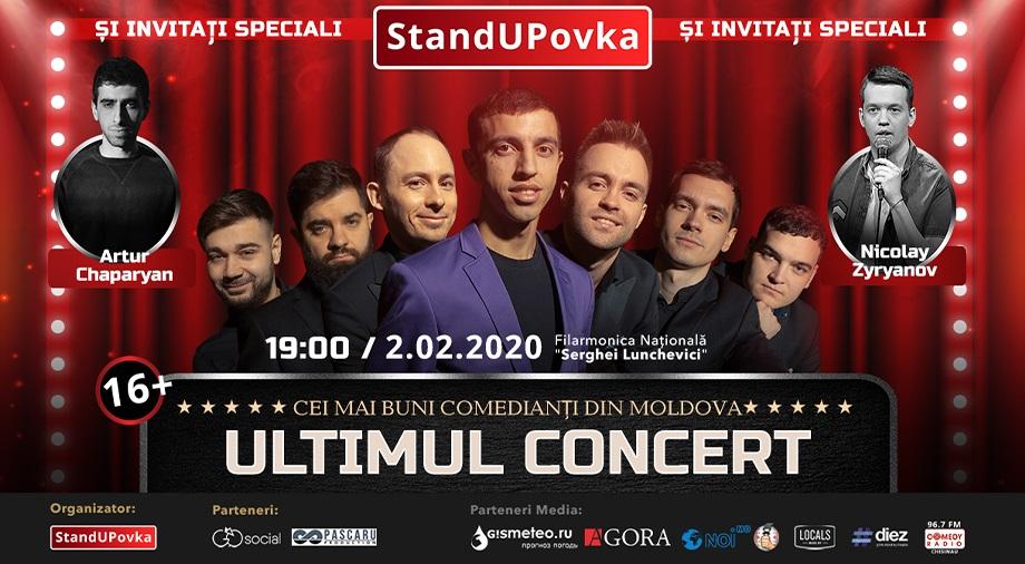 """La stand-up-ul """"Ultimul Concert"""" în locul lui Alexandr Dolgopolov va participa Artur Ciaparean"""