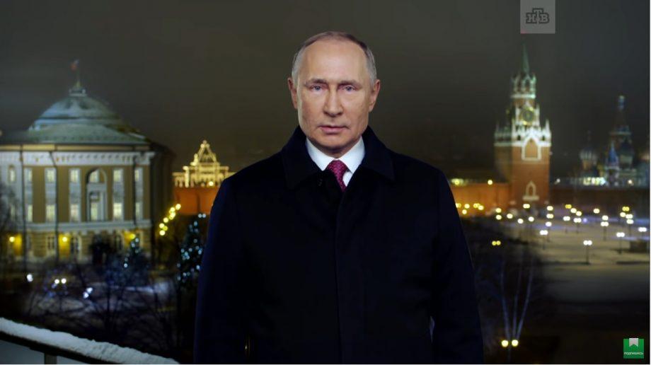 Trei posturi TV din Moldova ar putea fi amendate pentru că au distribuit discursul președintelui rus de revelion