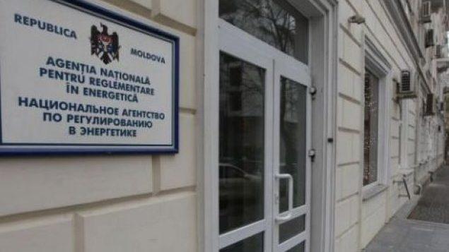 Candidatura Violinei Șpac a fost propusă parlamentului pentru aprobarea în funcția de director al ANRE