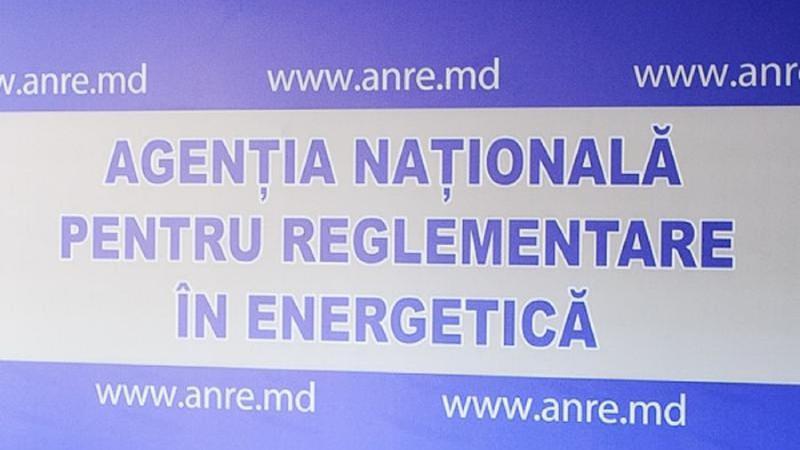 Violina Șpac a devenit directoarea Consiliului de administrație al Agenției Naționale pentru Reglementare în Energetică pentru un termen de șase ani