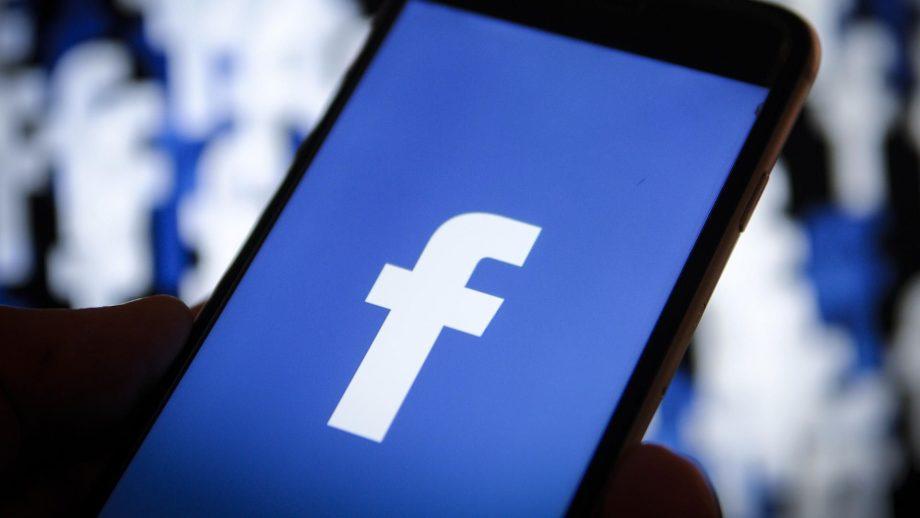 Facebook oferă recompense bănești utilizatorilor care își dau acordul să le fie ascultate conversaţiile vocale