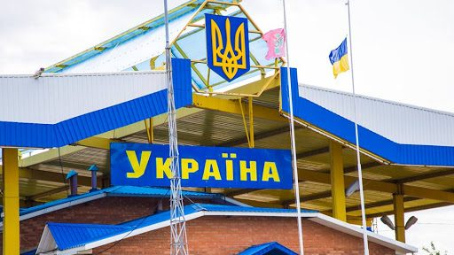 Un punct de trecere a frontierei spre Ucraina și-a sistat temporar activitatea
