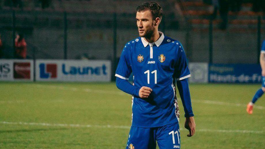 (video) Mijlocașul moldovean Radu Gînsari revine în campionatul Israelului