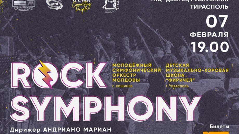 50 de coriști din Tiraspol vor cânta în troleibuzele din Chișinău. Când va avea loc evenimentul