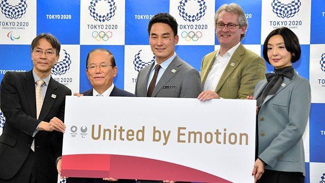 Organizatorii din Tokyo au dezvăluit care va fi deviza oficială a Jocurilor Olimpice și Paralimpice din acest an
