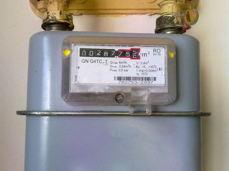 Consumatorii sunt îndemnați să transmită online datele contorului de gaze naturale. Cum decurge procedura