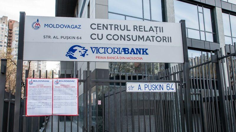 """Centrele de relații cu consumatorii ale """"Moldovagaz"""" vor fi sistate până pe 6 aprilie. Cum achitați facturile"""
