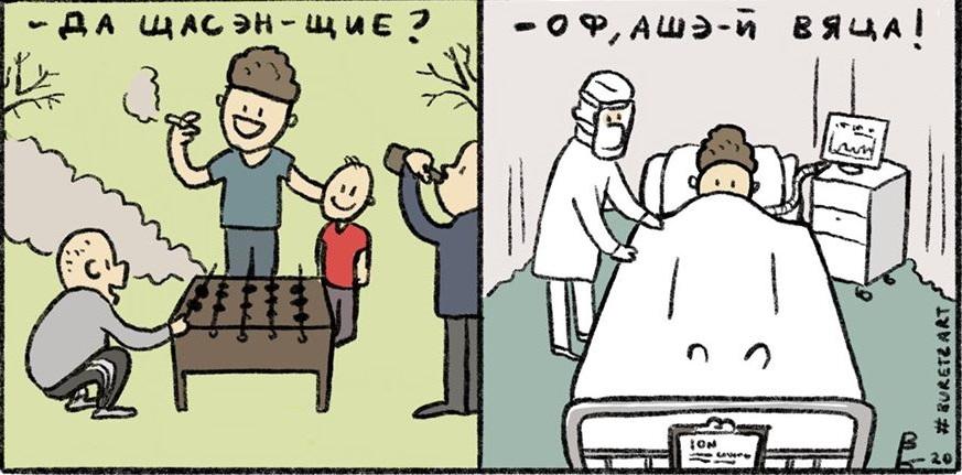 """(foto) """"Of, așa-i viața!"""" – o nouă caricatură marca Alex Buretz"""