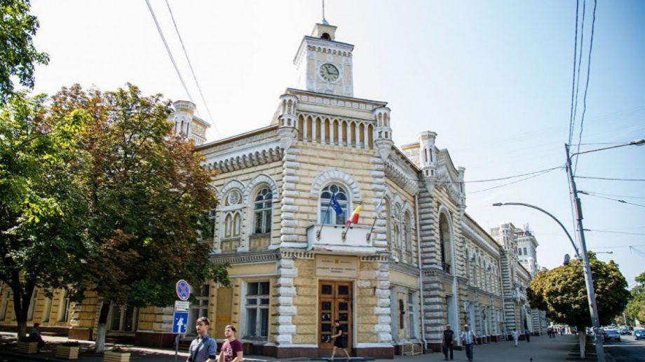 Cum va arăta Chișinăul peste 10 ani? Primăria cere ajutorul orășenilor privind viziunile de dezvoltare a capitalei