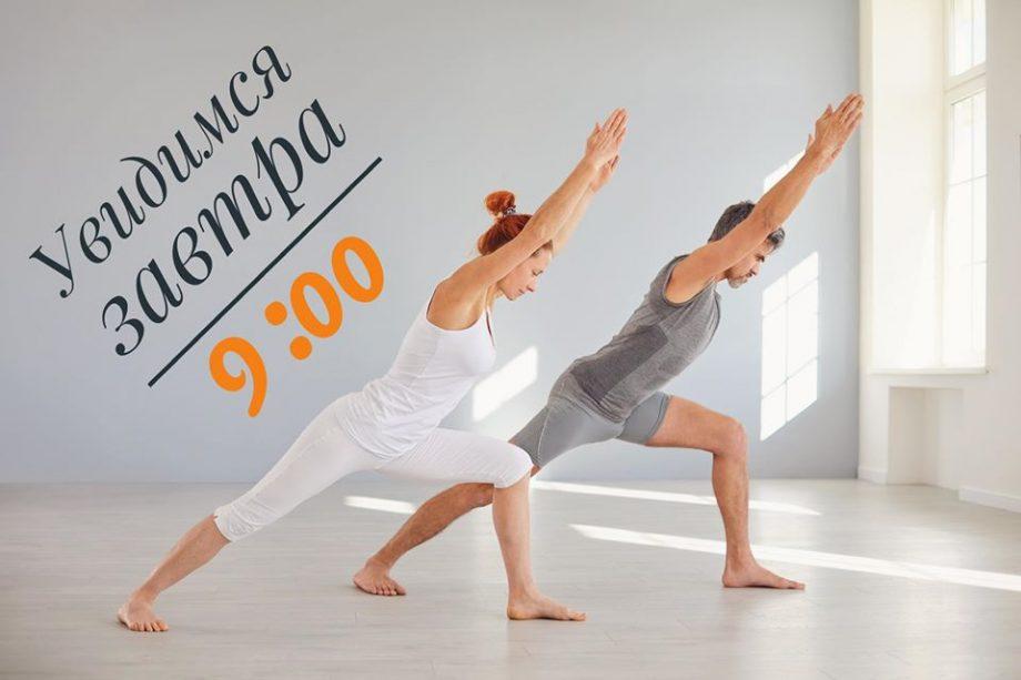 (video) Un studio de yoga din Chișinău își difuzează practicile live pe Facebook în perioada carantinei