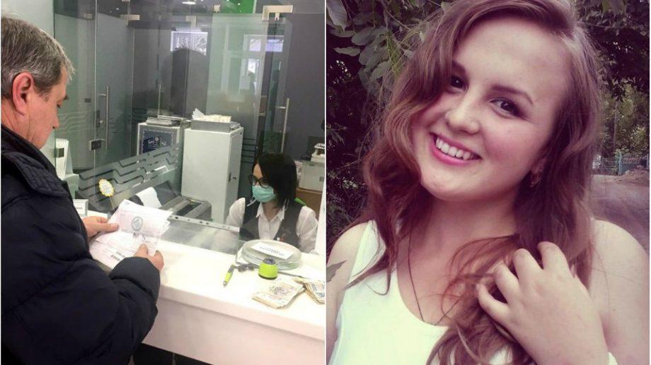 (foto) Carantina din afara casei tale. Cum decurge o zi obișnuită pentru Daniela, operatoare de ghișeu la bancă