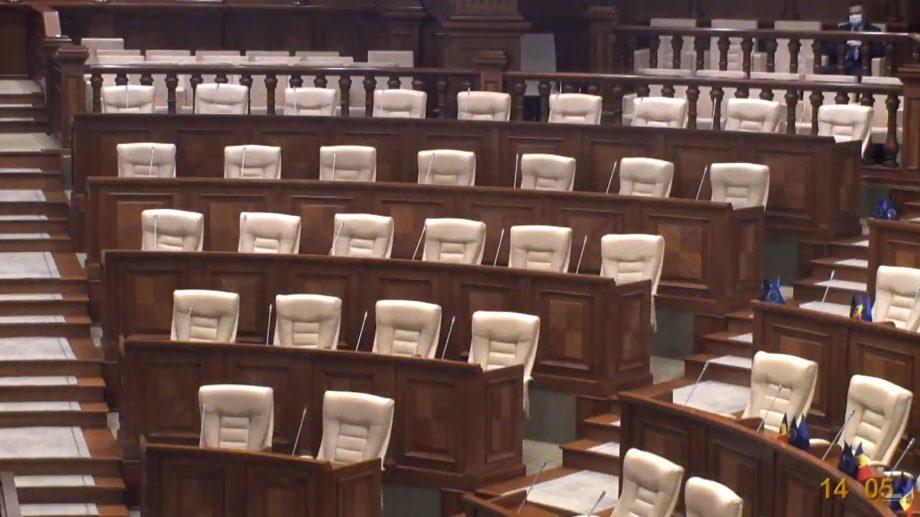 Ședința parlamentului, unde urma să fie votată asumarea de răspundere a guvernului, s-a întrerupt, din cauza lipsei de cvorum