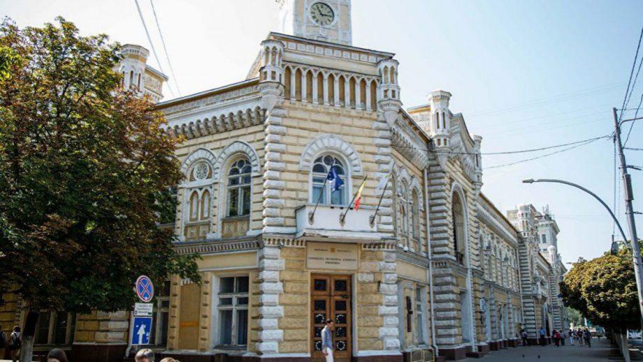 Cum au fost distribuite donațiile făcute de cetățeni pe contul deschis al Primăriei Chișinău