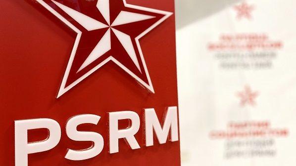 """PSRM acuză opoziția că blochează intenționat suportul financiar pentru cetățeni: """"Pentru ei este important doar haosul"""""""