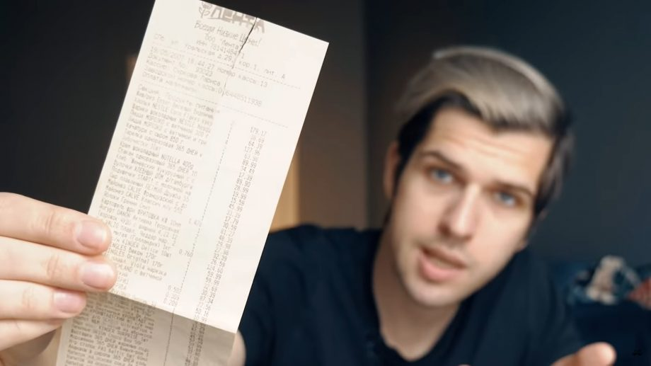 (video) Un vlogger rus a comparat prețurile din magazin din anii 2007 și 2020. Cât a cheltuit pentru aceleași produse