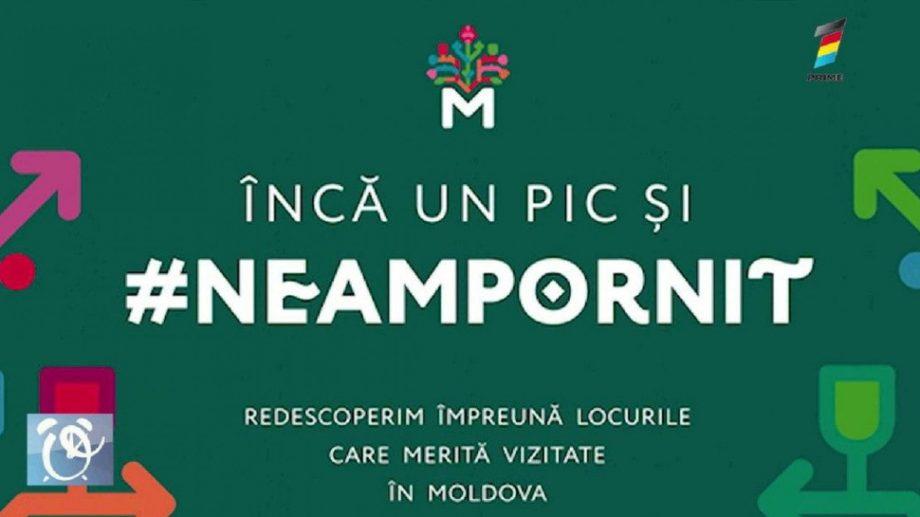 Alătură-te campaniei #NeamPornit în cadrul unui eveniment live. Contribuie la relansarea turismului intern