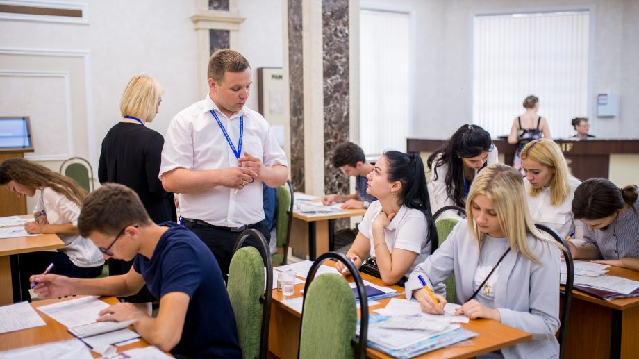 Admitere 2020. Lista tuturor universităților din Republica Moldova