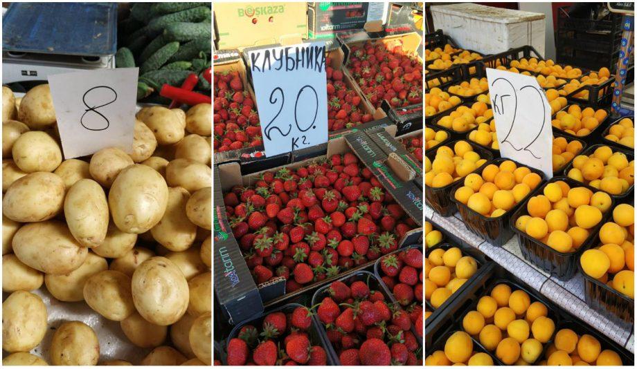 Pagina de Facebook prin intermediul căreia poți afla care sunt prețurile la cele mai populare produse vândute la Piața Centrală