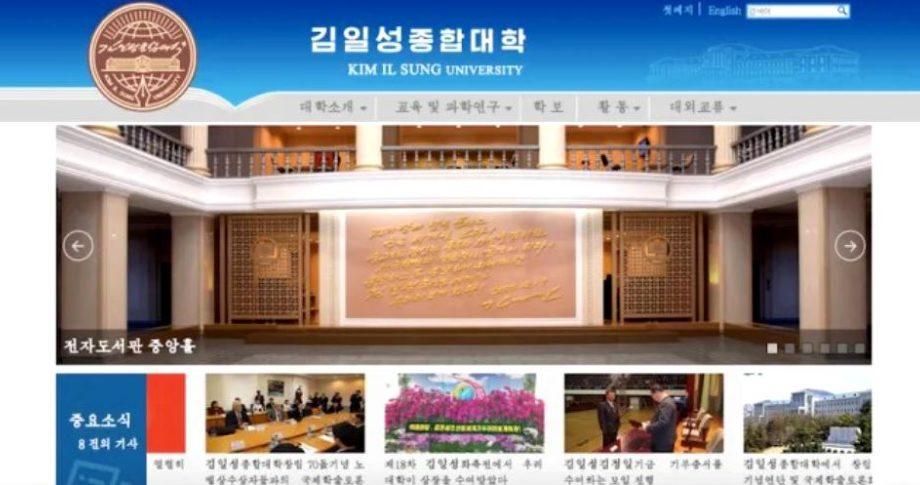(foto) Cum arată internetul în Coreea de Nord. Cetățenii au acces doar la 28 de site-uri