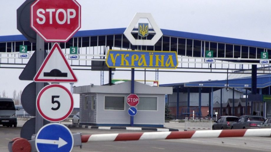 Punctul de trecere a frontierei Pervomaisc-Cuciurgan, situat pe segmentul vamei moldo-ucrainene, și-a reluat activitatea