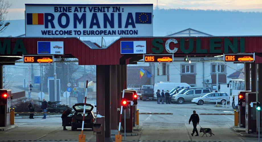 (doc) Carantina și izolarea redevin obligatorii pentru persoanele care intră în România