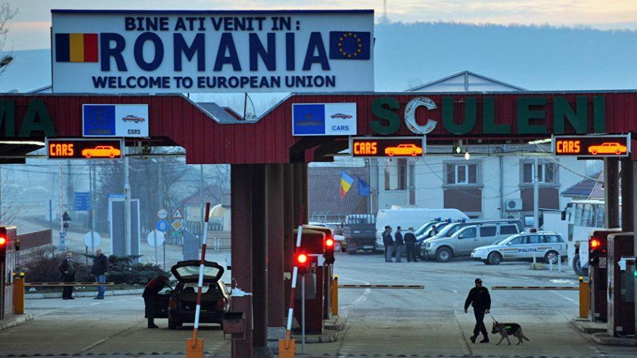 (doc) Toate persoanele care intră în România nu vor mai fi obligate să stea în carantină
