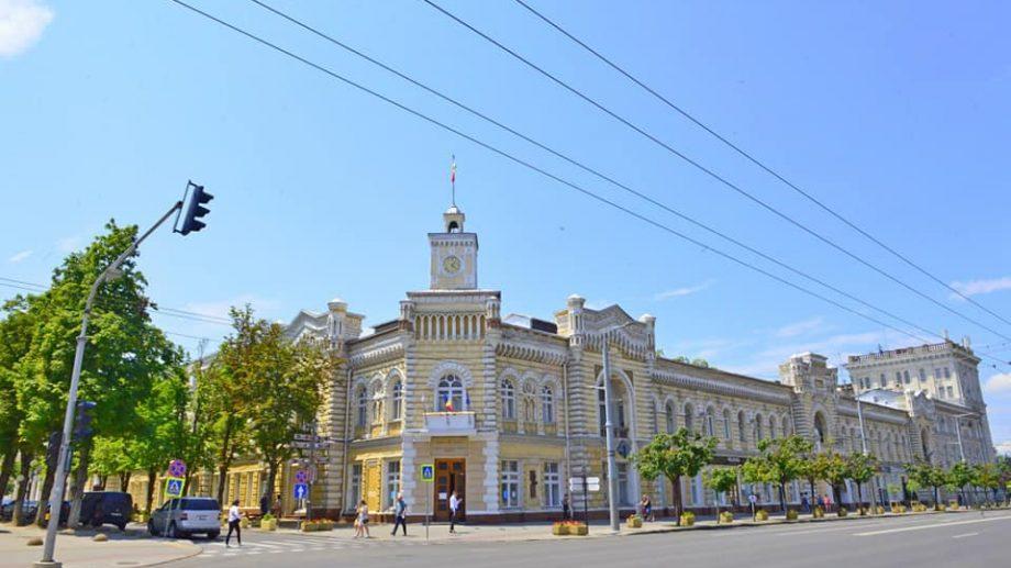 (video) Urmărește live ședința săptămânală a serviciilor Primăriei Chișinău, desfășurată în regim online
