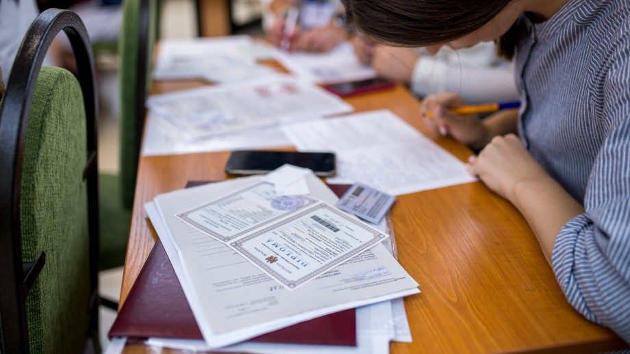"""(doc) Ministerul Educației: """"Admiterea va începe la toate universitățile odată și se va desfășura online"""""""