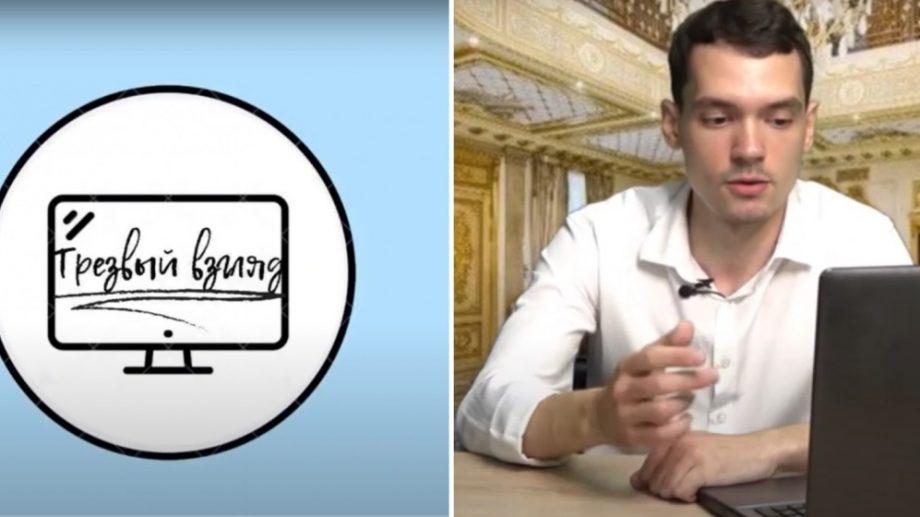 (video) A fost lansat un proiect video care analizează viața și rutina din regiunea transnistreană fără politică și prejudecăți