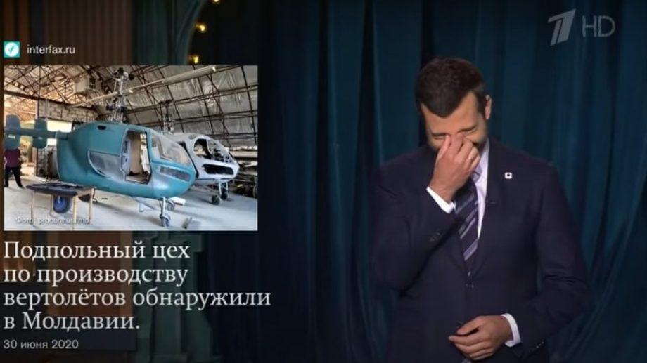 """(video) Elicopterele care au fost fabricate ilegal în Criuleni au ajuns subiect de discuție la """"Вечерний Ургант"""""""