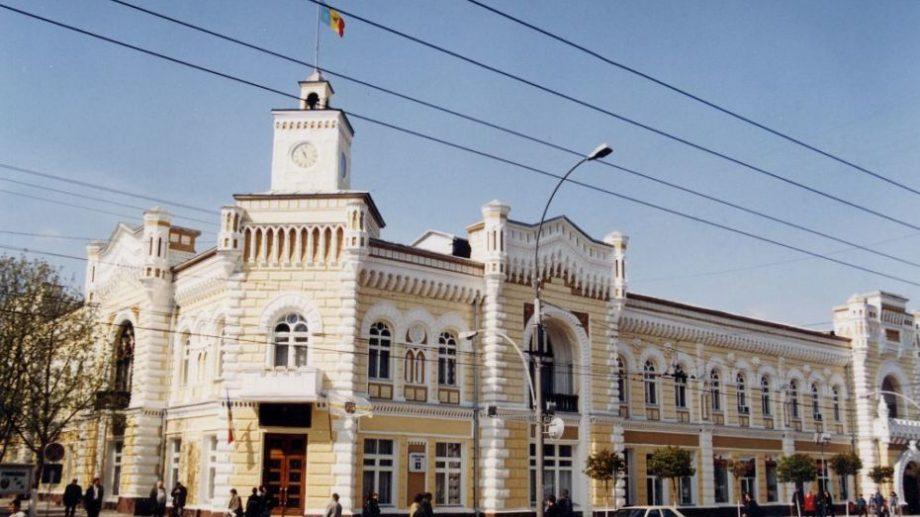 Primăria Chișinău are o nouă subdiviziune. Ce atribuții va avea